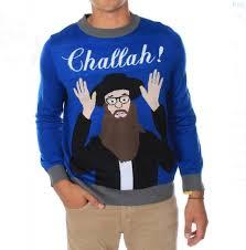hannukah sweater hanukkah sweater 4 holidays hanukkah