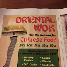 A Christmas Story Meme - retail hell underground chinese restaurant ad pays homage to a