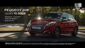 peugeot cars 2017 peugeot 208 2017 italian advert youtube