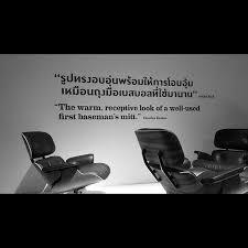Massage Chair Thailand 205 Best Essential Eames Exhibition Images On Pinterest Eames