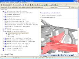 audi elsa 3 9 dealer service manual repair manual maintenance