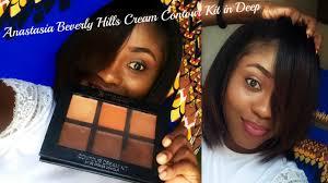 Where To Buy Anastasia Eyebrow Kit Anastasia Beverly Hills Cream Contour Kit Dark Skin Youtube