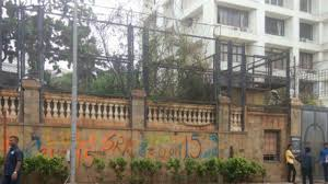 mysterious u0027 graffiti on srk u0027s wall nothing but a promotional