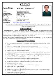 Cad Technician 3 Sohail Sabir Resume Update 19 Sep 2016 Inf