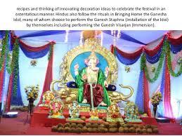 decoration themes for ganesh festival at home ganesh chaturthi