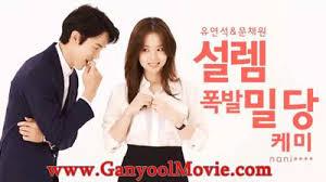 list film romantis indonesia terbaru download film mood of the day 2016 hdrip 720p subtitle indonesia