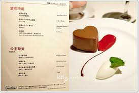 recette cuisine cr駮le 凱莉式kelystyle 沖繩 石垣島走走 travel in princess cruises