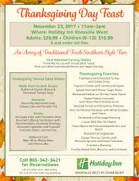thanksgiving feast at the inn knoxville west at cedar
