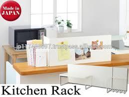 Arnest Japanese Home Furniture Storage Organization Kitchen - Japanese home furniture