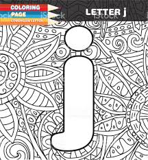 lower case letter coloring page doodle stock vector art 653968972