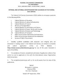 federal civil service 2016 recruitment jobs vacancies nigeria