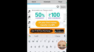 copyleft apk pro mp3 free copyleft android ios pc windows
