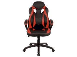 fauteuil bureau conforama fauteuil de bureau bicolore bundy vente de fauteuil de bureau