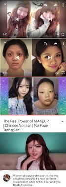 Asian Women Meme - makeup asian meme by imurdaddy memedroid