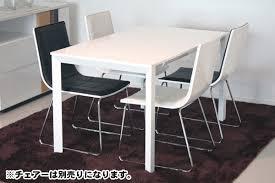 dreamrand rakuten global market wood modern dining table 130 cm