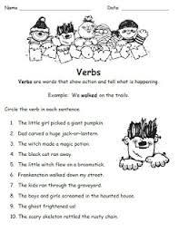 verb worksheets for first grade worksheets