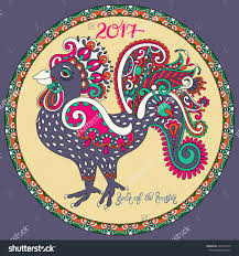2017 chinese zodiac sign original design for new year celebration chinese zodiac signs with