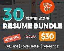 Resume Templates For Microsoft Word 237 Best Microsoft Word Resume Templates Images On Pinterest