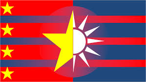 Chineses Flag File Chinese Unity Flag Proposal By Usernat Tang Png Wikimedia