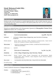 Resume Title Samples by Resume Format For Mechanical Engineer Fresher Resume Format