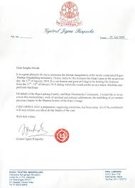 letter of invitation gplusnick