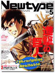 Or Books A New Type Newtype Japan May 2017 Anime Books