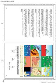 messianic haggadah printable messianic ebook 10 plaques page this haggadah is