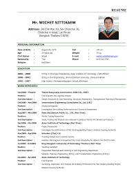 Job Resume Application Sample Resume For Applying Job Pdf Augustais
