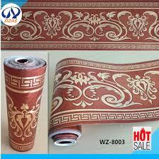 wallpaper borders coffee cups waist line pvc self adhesive papers waterproof dzas ls waist lines