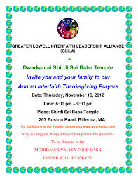 shirdi sai baba temple 267 boston rd billerica ma shri