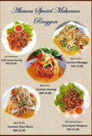 de cuisine thailandaise alissara cuisine home puchong menu prices restaurant