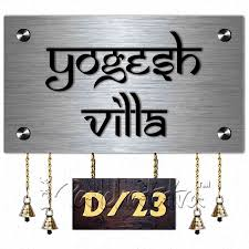Name Plate Designs For Home Choice Image Many Ideas To Decorate - Name plate designs for home