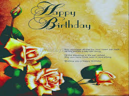 birthday card on facebook small ornamental christmas trees