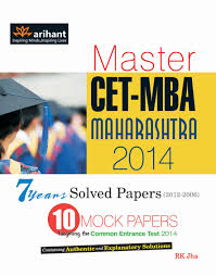master cet mba maharashtra with solved papers and 10 mock