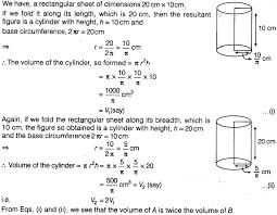 ncert exemplar problems class 8 mathematics mensuration learn cbse