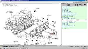 mazda epc japan 10 2010 jap free auto repair manuals