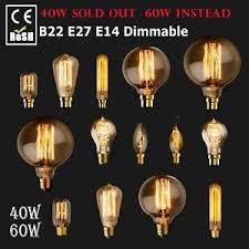 e27 b22 e14 vintage antique style bulbs edison industrial filament