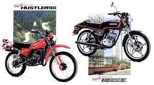 suzuki 50cc my board 9 mopeds pinterest 50cc moped and mopeds