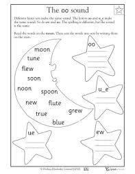 oo worksheets 28 templates oo sound worksheets scalien oo