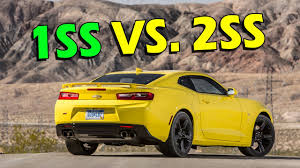 what is camaro camaro 1ss vs 2ss what is the difference between a 2016 2017