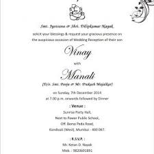 mehndi invitation wording invitation wording for mehndi party best of indian wedding