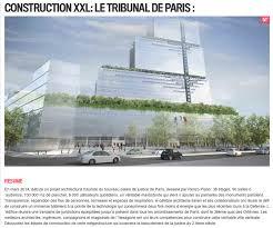 Gigantesque Ultrasécurisé Découvrez Le Nouveau Palais De Justice Parc 17 Inicio