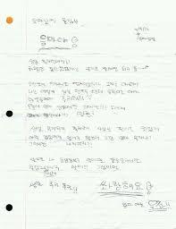 park yoo chun 박유천 page 436 actors u0026 actresses soompi forums