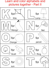alphabet coloring page coloring pages