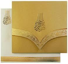 wedding card design india asian wedding invitation cards uk beautiful wedding cards store