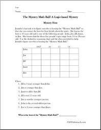 logic puzzle 1 mystery math ball abcteach