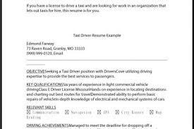 office clerk resume duties help with economics essays essays on