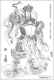 the 101 best images about 神仙画 on pinterest