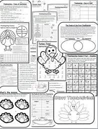 set thanksgiving activities 2nd grade math language