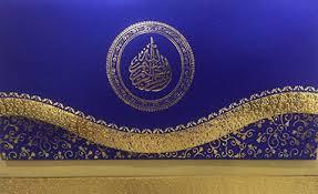 muslim wedding cards best wedding cards chicago weddingcards786